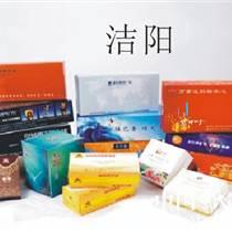 西安潔陽紙制品(pin)廠加工(gong)新疆盒抽紙新疆廣告(gao)盒抽紙