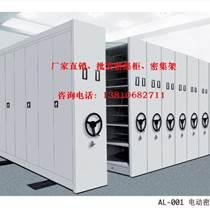 北京東西城區拆裝密集架廠家 亦莊拆裝密集柜公司 金融