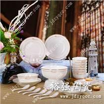 【陶瓷餐具禮品】 套裝餐具 碗碟套裝批發