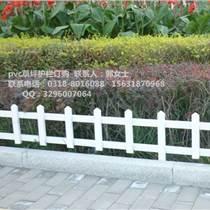 供應桂平公園小徑pvc塑鋼護欄 護欄廠家直銷定制