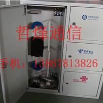 96芯三網合一分纖箱供應廠家直銷