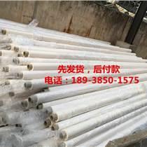 山南PPR保温管,聚氨酯热水管厂家-柯宇管业厂家直销P