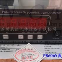 苏州昶艾P860氮氧纯度分析仪供应信誉保证