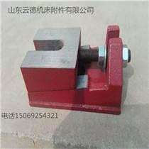 山东云德机床附件有限公司设计生产批发机床垫铁厂家直销