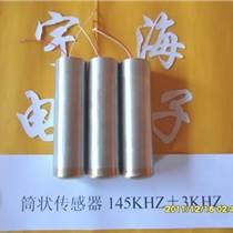 淄博宇海电子陶瓷有限公司|淄博压电陶瓷|压电陶瓷球冠