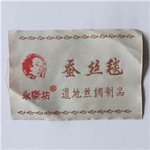 杭州顏悅服裝輔料、服裝織嘜、平面服裝織嘜
