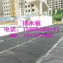 3公分5公分排水板北京排水板生產送貨