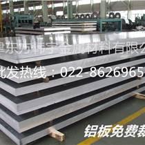 6061鋁板參數 6061鋁合金批發