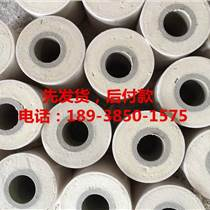 山南PPR保温管,复合发泡管厂家-柯宇管业质量保证P