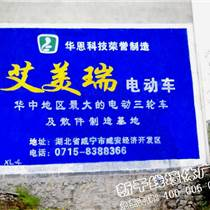 湖北省新干線廣告公司專業制作各類戶外廣告