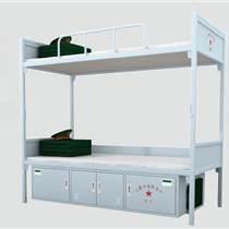 北京公寓床生產廠家北京組合鋼木公寓床廠家校用公寓床