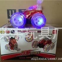 樣品庫存遙控玩具按斤批發