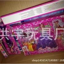 女孩益智玩具稱斤批發 大盒套裝芭比娃娃按斤賣洪宇玩具廠家直銷