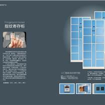 指紋智能儲物柜,商場專用寄存柜