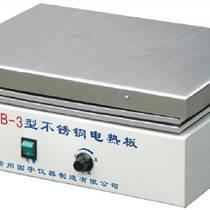 江蘇金壇常州國宇儀器金城國勝DB-3不銹鋼電熱板