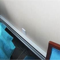 電取暖器,湖南電采暖器公司,長沙暖氣片銷售