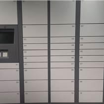 物業小區智能快遞柜,物流柜
