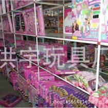 外贸玩具论斤批发 益智串珠饰品类玩具称斤批发澄海生产玩具基地