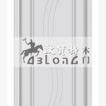 懷化純天然紅豆杉套裝門湖南復合門廠家特價推銷