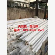 山南PPR保温管,热水复合管厂家-柯宇管业质量保证P