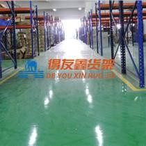 重庆货架厂生产小家电行业