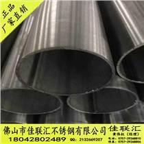 201不銹鋼圓管Φ632.0規格