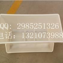 散養雞用塑料料槽鴨料桶鵝食槽