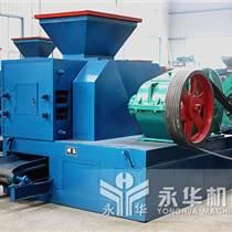 新疆型煤压球机,永华机械,型煤压球机厂