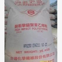 廣州8250塑膠原料性價比最高