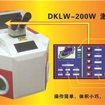 不锈钢激光焊接机价格_云浮激光焊接机_广州东科激光