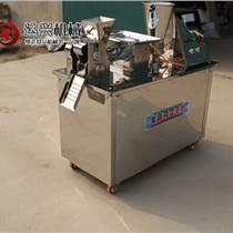 自動花邊餃子機仿手工餃子機 電動調速包合式餃子機