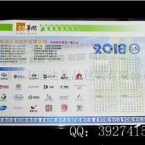 pvc软胶桌垫 医药 银行 企业节庆用广告赠送礼品