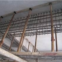 建筑物结构补强增大截面加固
