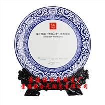 公司开业送客户商务礼品陶瓷纪念盘加字定做