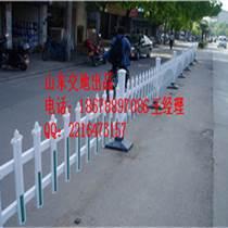 天津紅橋區草坪護欄