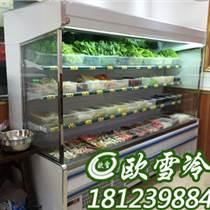 上海徐匯區水果風幕柜保鮮柜哪家價格便宜 歐雪