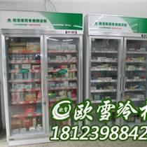 成都人民醫院醫療專用冷柜哪里有做 歐雪冷柜