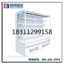 超市配套臥式冷柜|北京鮮肉展示柜廠家|超市配套鮮肉保鮮柜|商用肉類保鮮柜價格