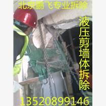 懷柔區:北京樓板拆除