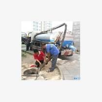 黃驊市專業生化池清底