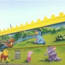 安阳墙体手绘_郑州浓墨淡彩艺术公司_ktv墙体手绘