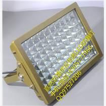 100W大功率LED防爆灯,LED防爆工厂灯120W