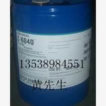 道康寧水性玻璃漆附著力促進劑Z-6040偶聯劑