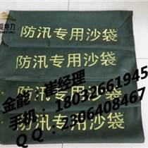 广州3M吸水膨胀袋零售总代直销