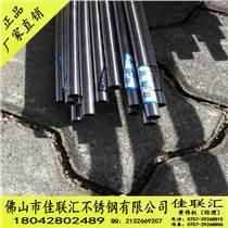 201不銹鋼圓管12.71.0廠家