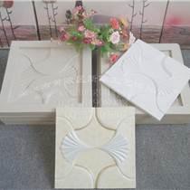 樹脂背景墻模具 客廳背景墻模具廠