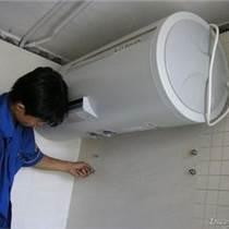 福州家電熱水器維修