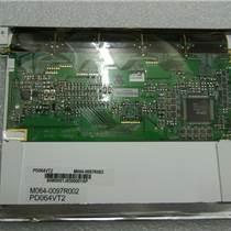 供應元泰液晶屏 PD050VX6