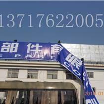 朝阳区朝阳户外广告牌 喷绘广告牌 招牌广告牌 铝板广告牌制作