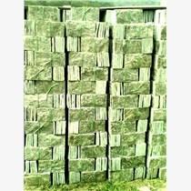 綠石英蘑菇石文化石廠家
